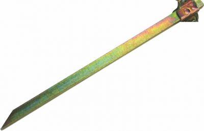 Short Earth Rod 300mm